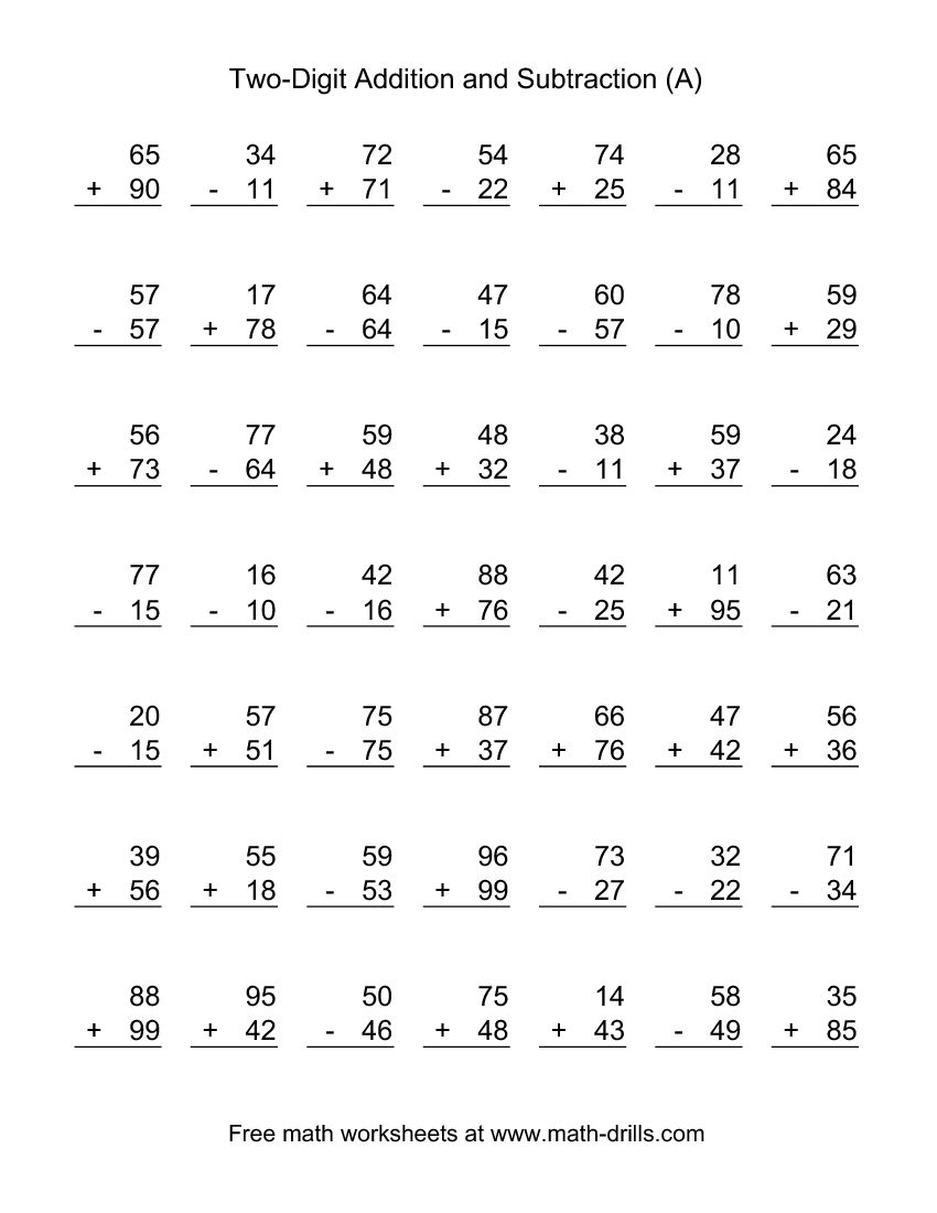 2 And 3 Digit Addition Worksheets digit addition and subtraction – Two Digit Addition and Subtraction with Regrouping Worksheets